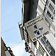 Lucernestadtfest2007