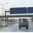 Streetsbaghdad2